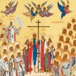 Patrística e Patrologia